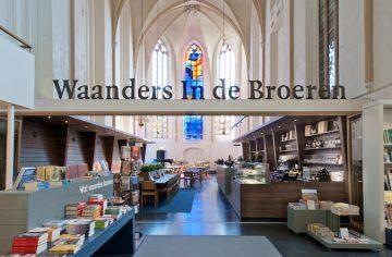 waanders3