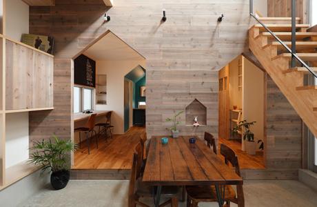 Hazukashi House