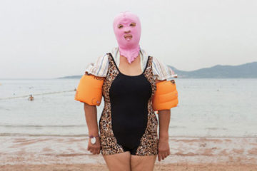 Peng_Facekini_pre