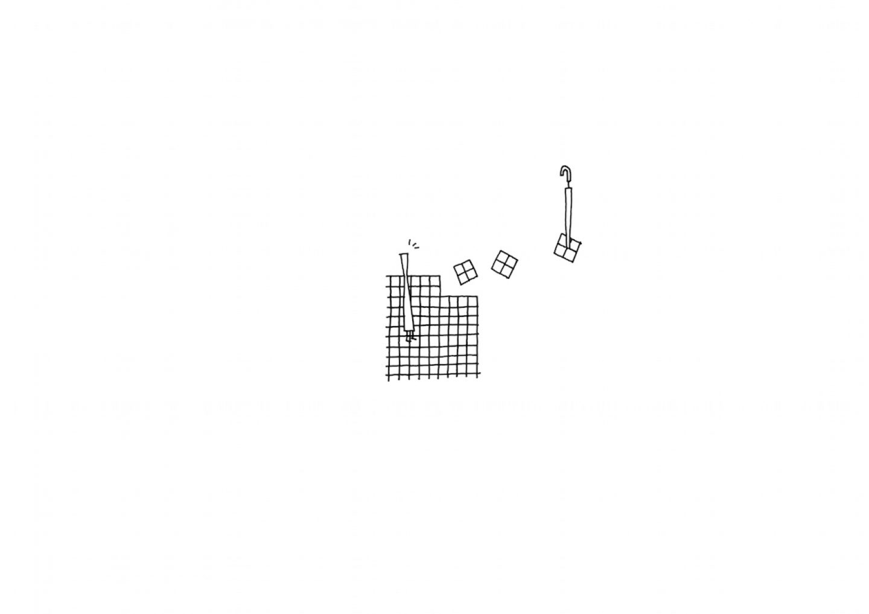 nendo-meji_design_008