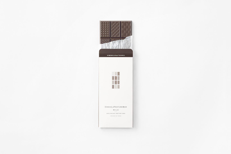 nendo_design-chocolatexturebar03_akihiro_yoshida