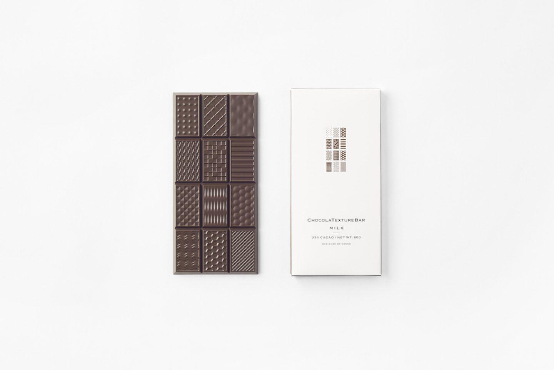 nendo_design-chocolatexturebar04_akihiro_yoshida