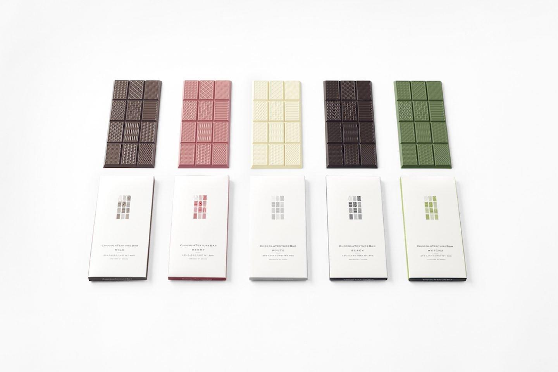 nendo_design-chocolatexturebar11_akihiro_yoshida