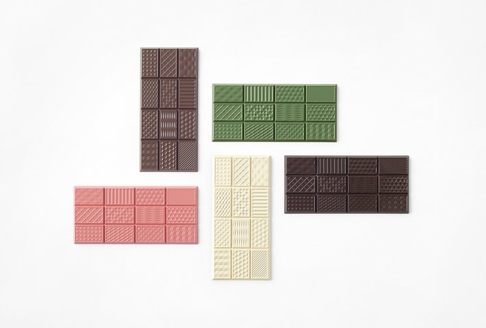 Textured Chocolate Bars By Nendo