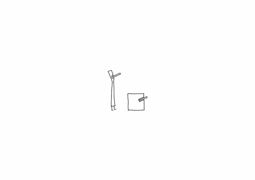 gap_sketch