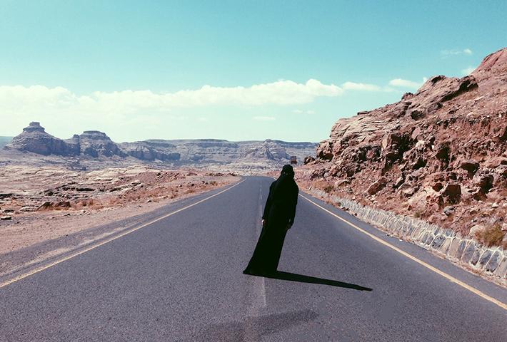 Revealing The Power Of Yemeni Women