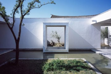 Zhaoyangarchitects_Architecture_featured