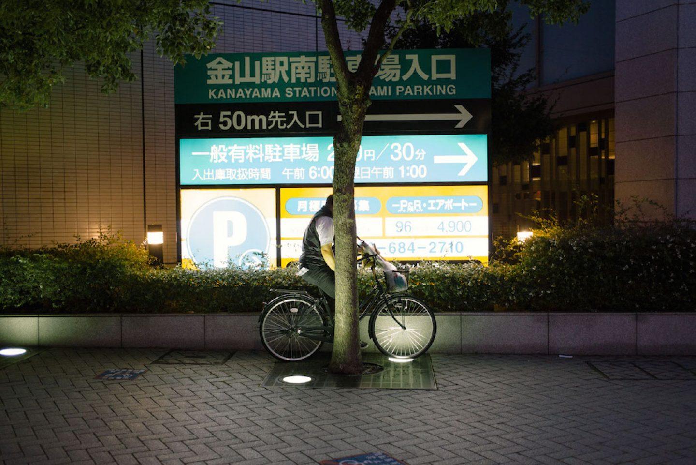 photography_elimination_mankichishinshi_25