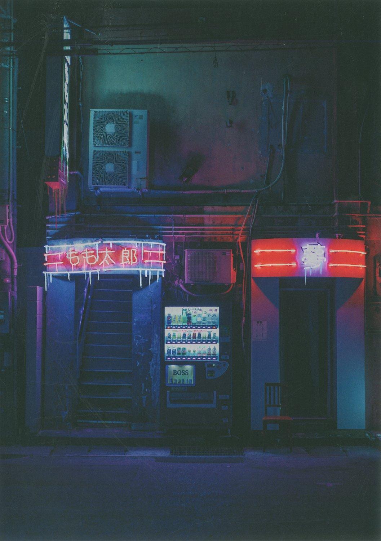 物の哀れ | Mono no Aware