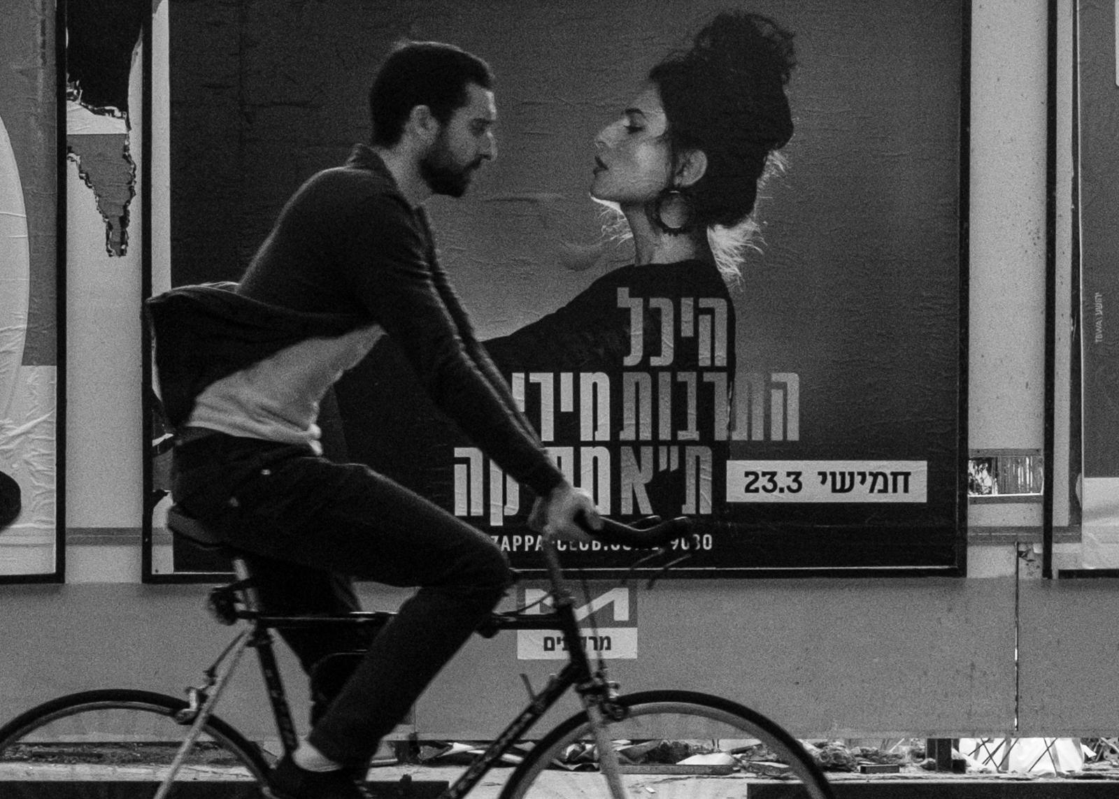 Every Day By Omri Shomer