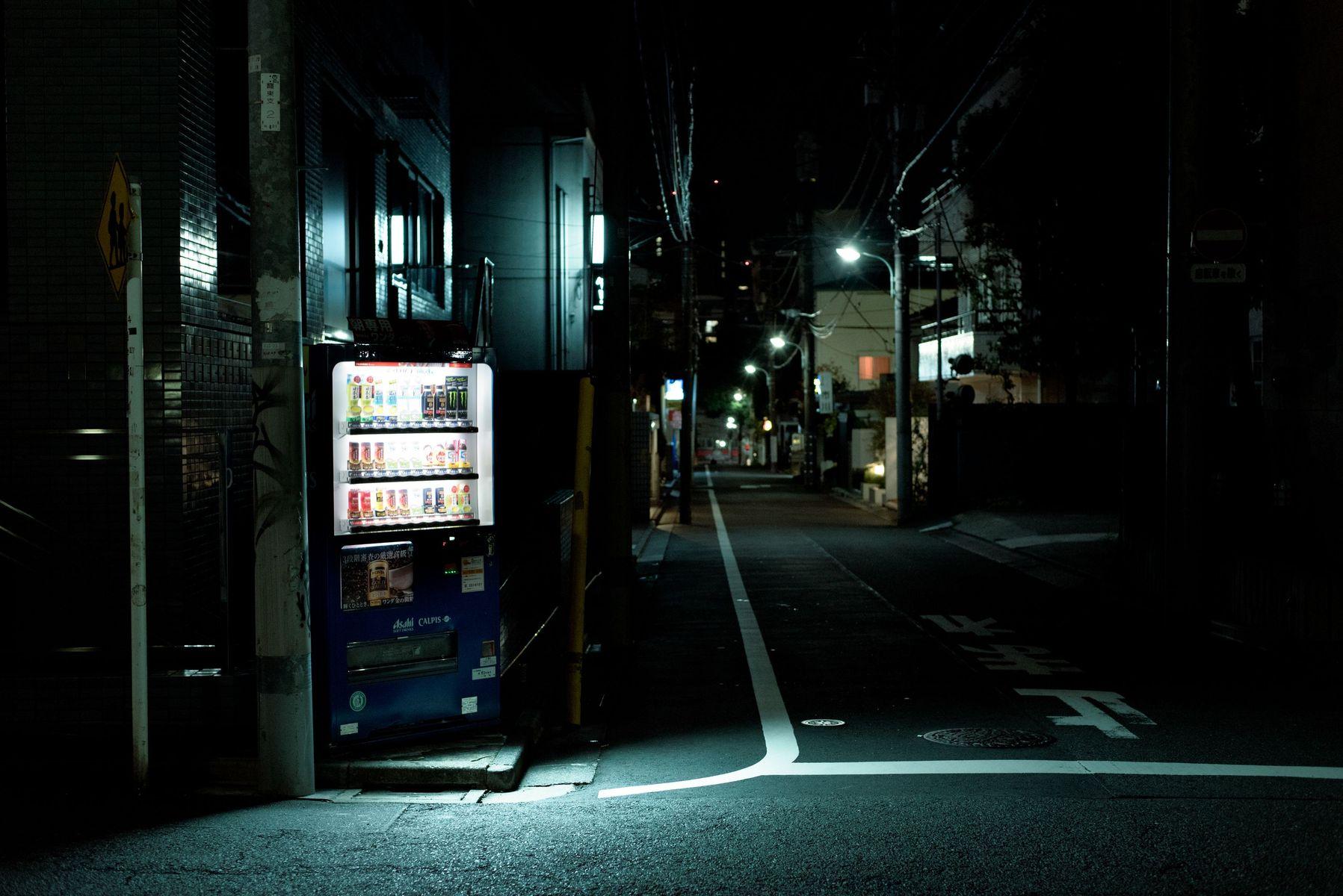 Vending machines of Tokyo