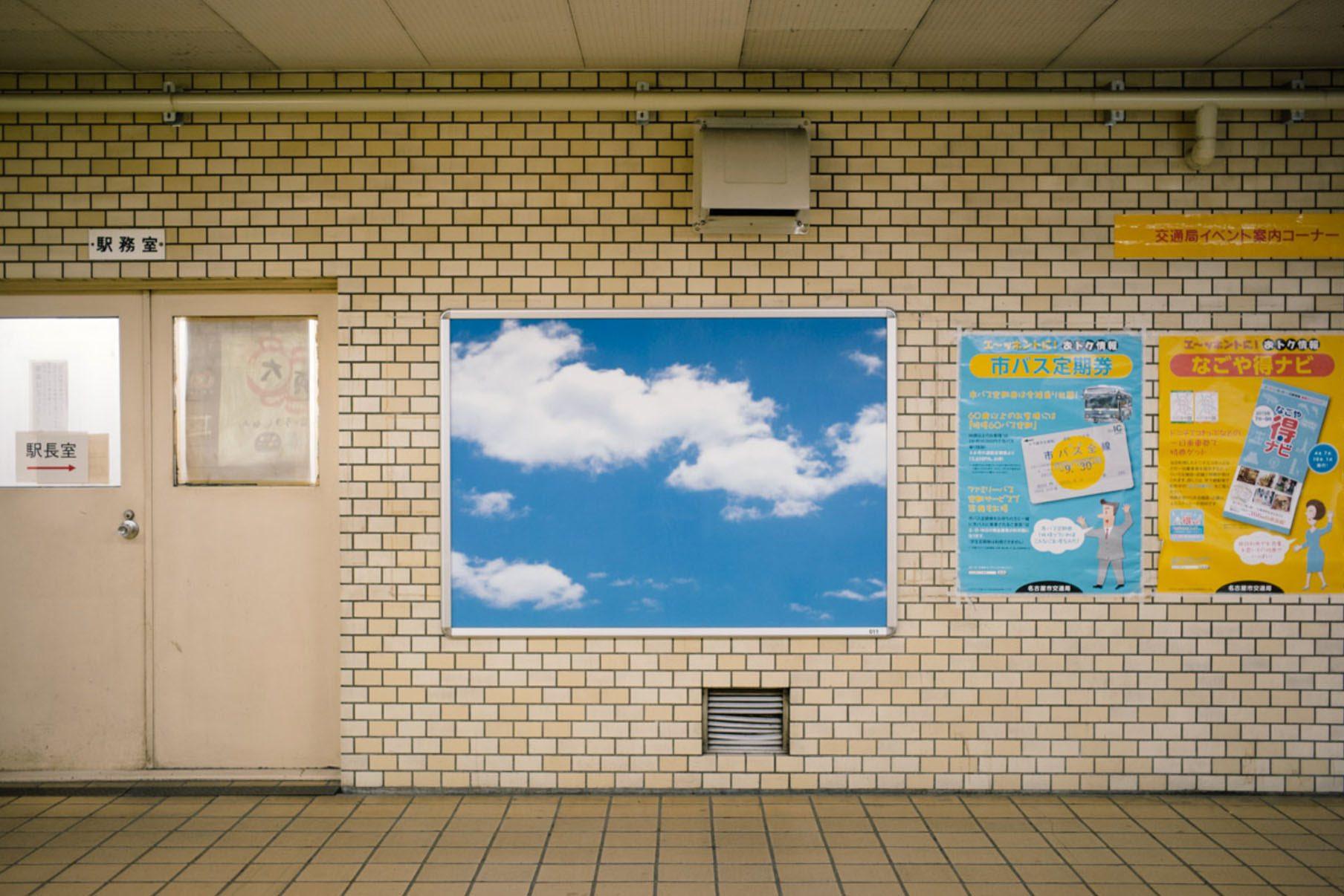 iGNANT_Photography_Natural_Nature_Mankichi_Shinshi_08