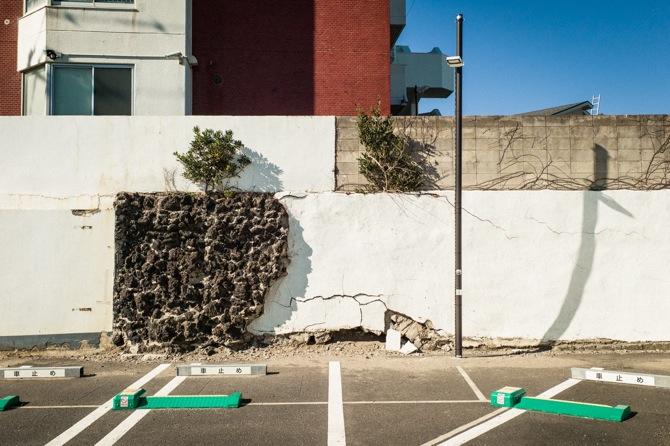 Nonverbal Space By Shin Noguchi