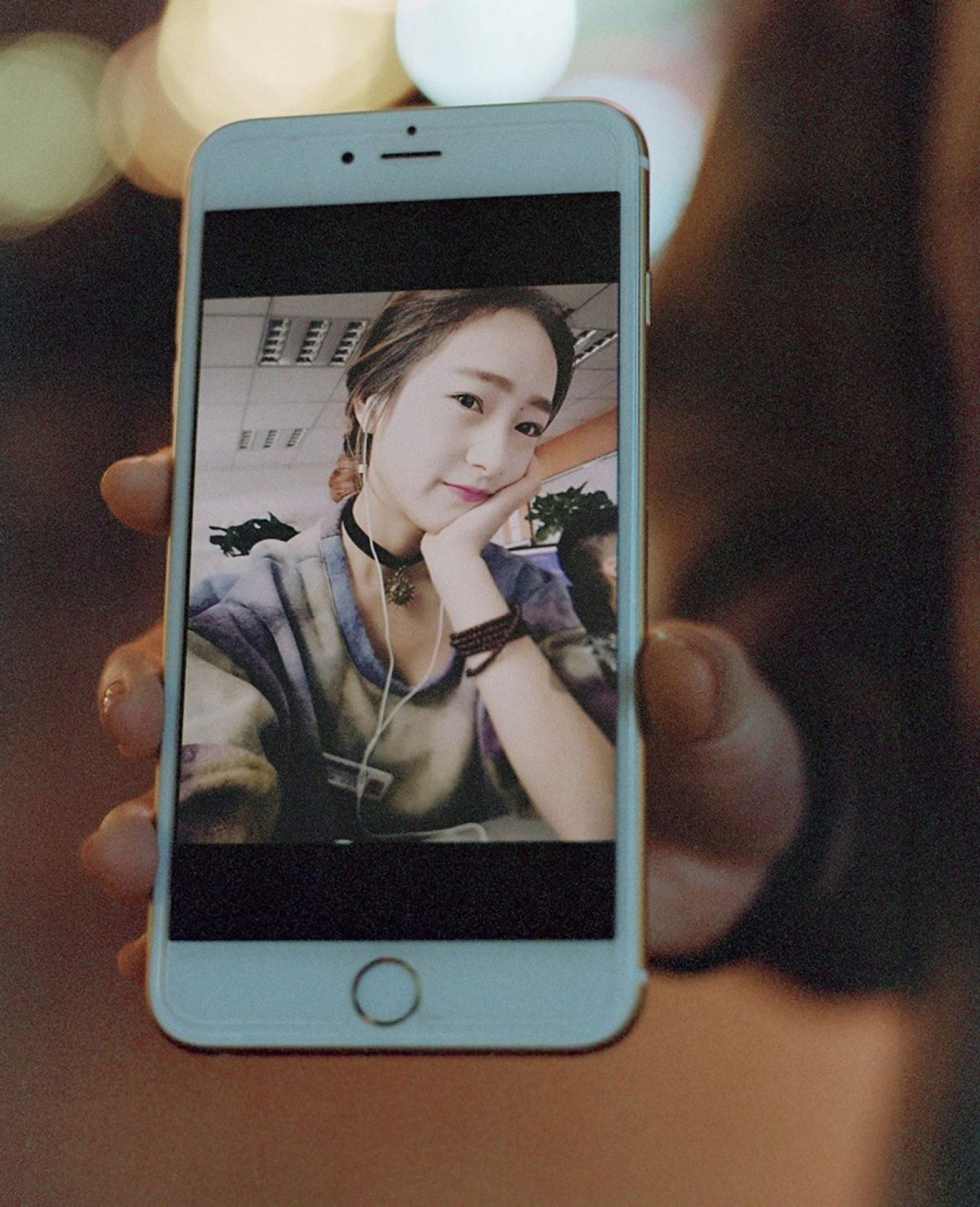Photography_XingPhotoBookFetishisationOfAsianWomen_16