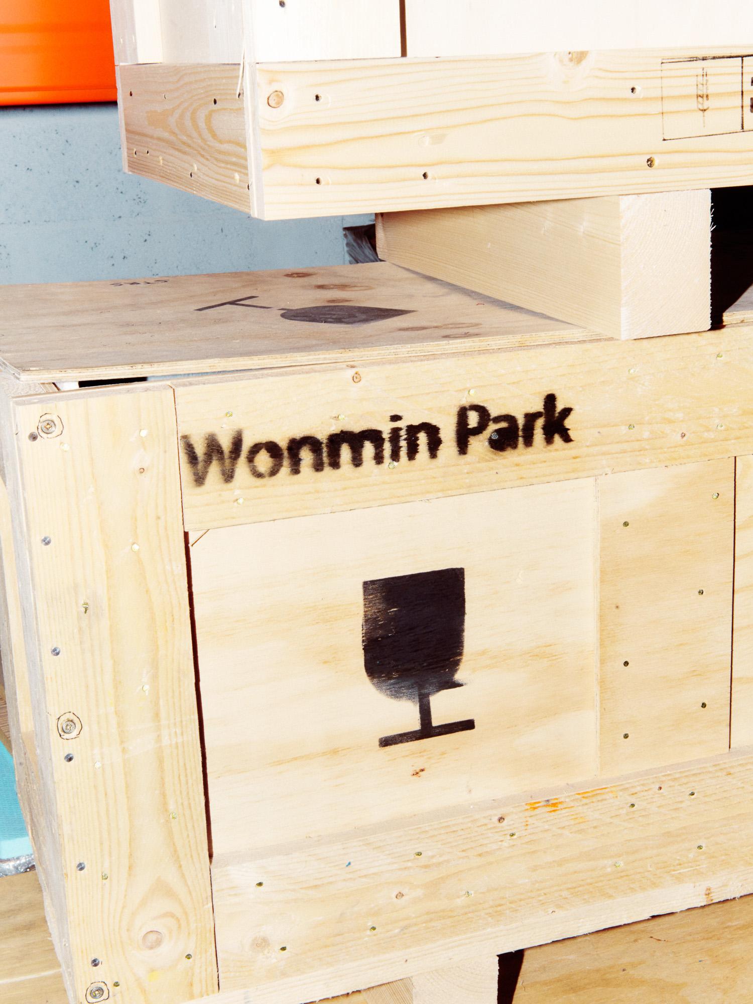 WonminPark-ThomasChene-9274