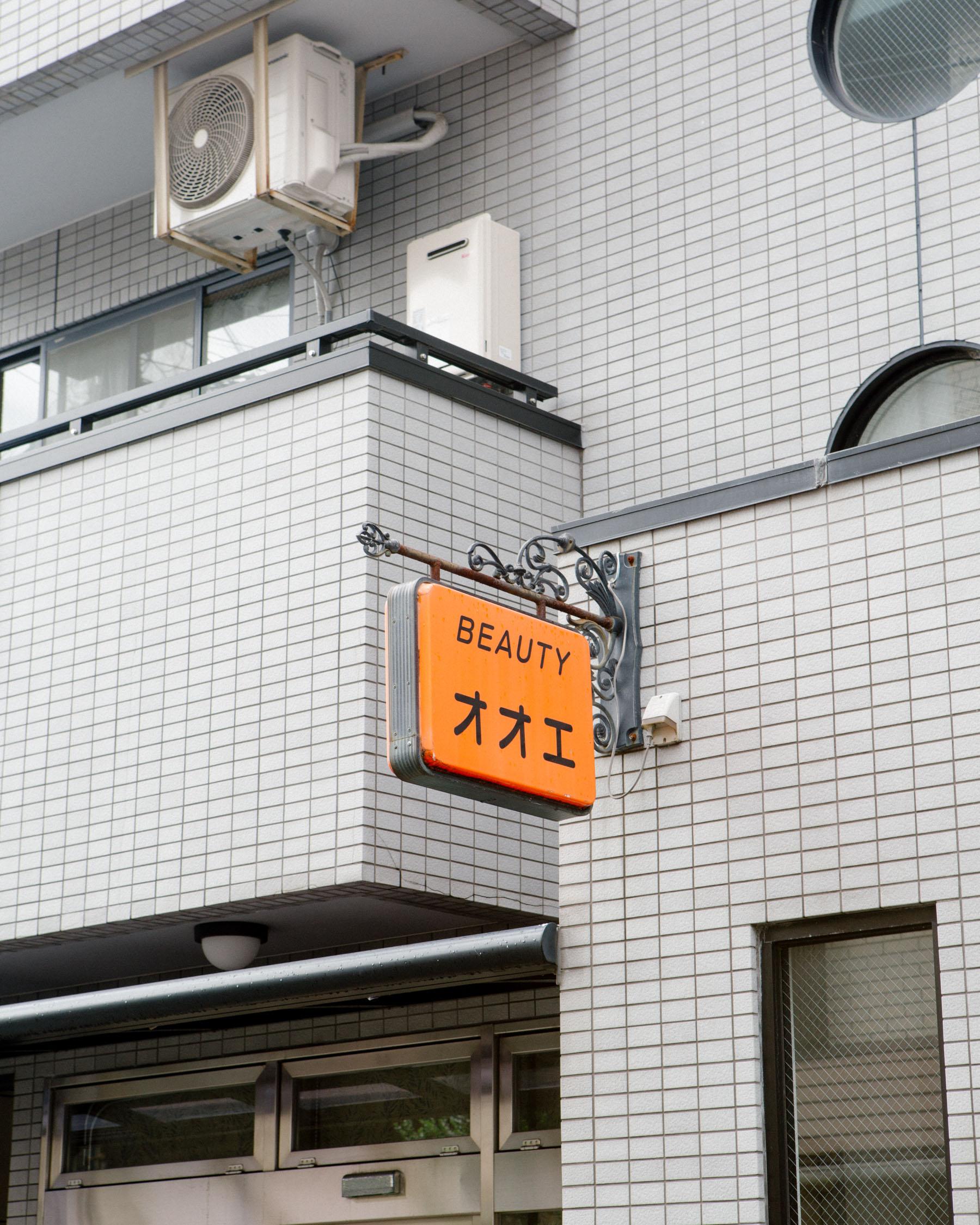 iGNANT-Photography-Will-Matsuda-Kyoto-013