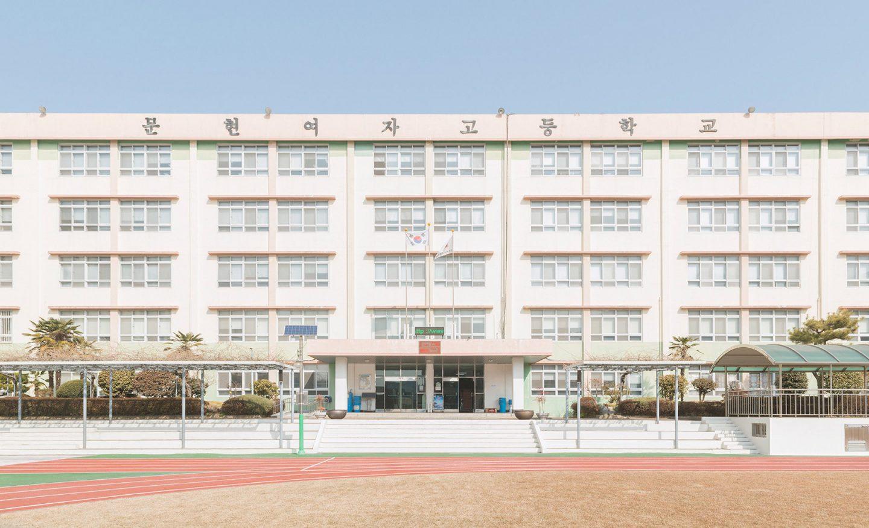 iGNANT-Photography-Andres-Gallardo-Korean-Schooling-02
