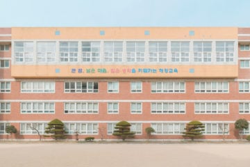 iGNANT-Photography-Andres-Gallardo-Korean-Schooling-09