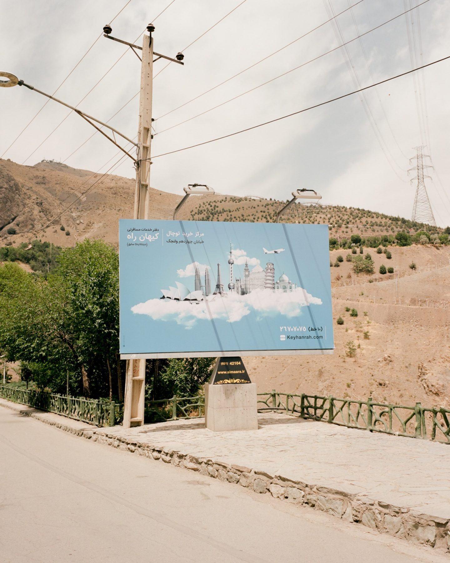 IGNANT-Photography-Matthieu-Litt-Through-The-Walls-13