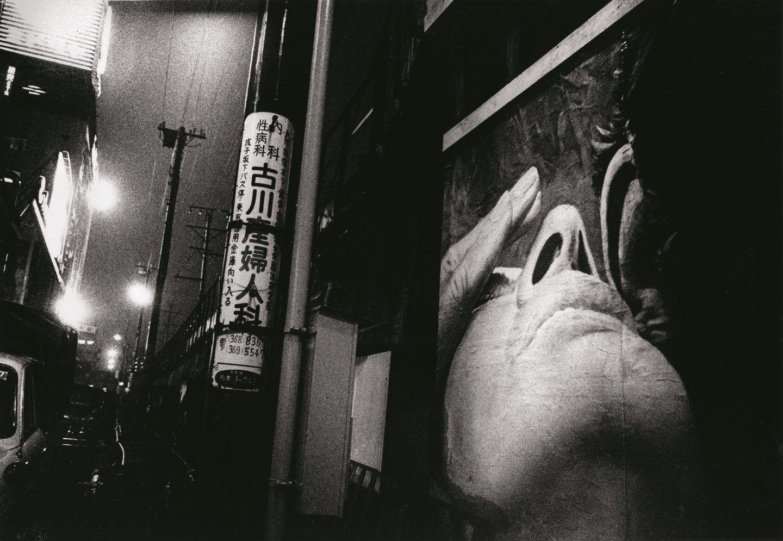 IGNANT-Print-Lena-Fritsch-Ravens-&-Red-Lipstick-Moriyama-Daido