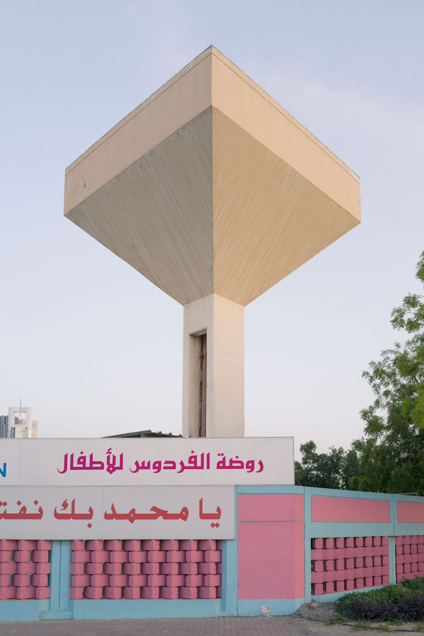 IGNANT-Photography-Gonzalo-Palavecino-Old-Dubai-01