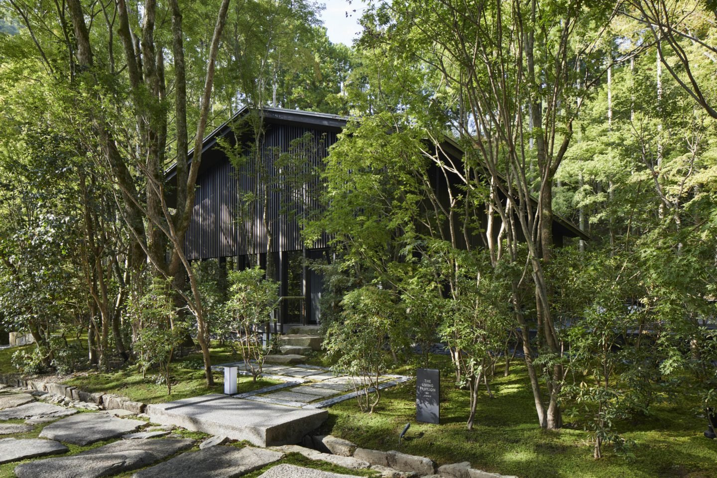 Aman Kyoto, Japan - The Living Pavilion by Aman - Entrance